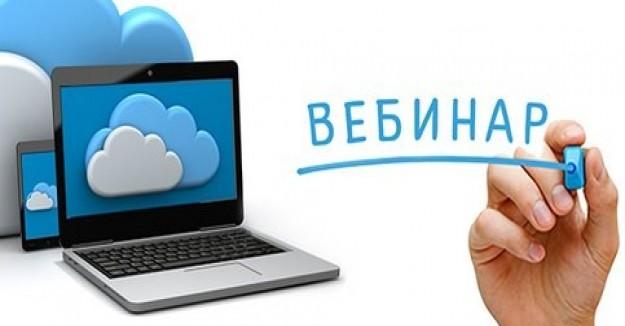 webinar-pic.jpg