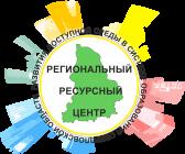 РРЦ Логотип.png